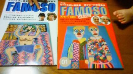 Famoso_2